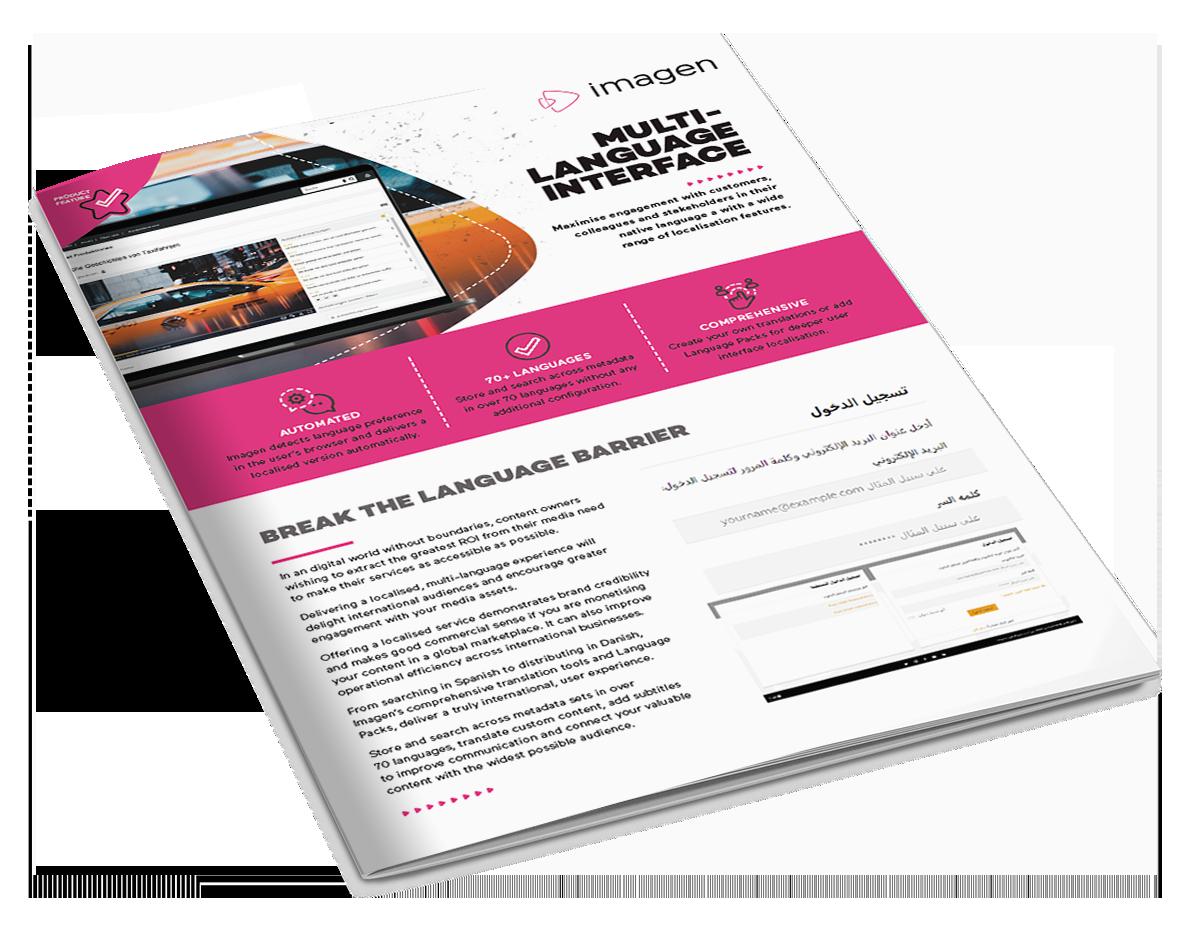 Imagen Multi-Language Interface pdf factsheet cover